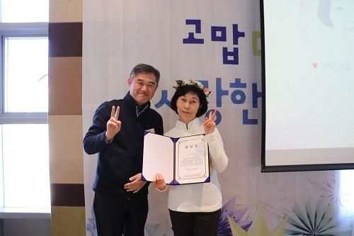 이영애 자원봉사자